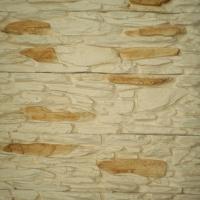 Veneer Stone series 701.30